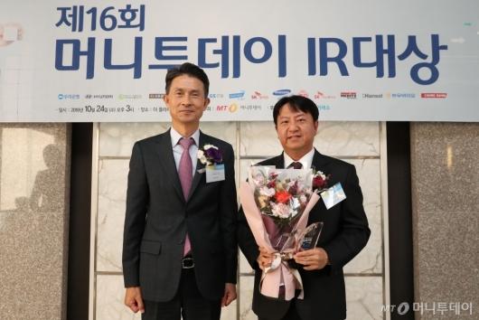[사진]한국콜마, '머니투데이 IR대상' 최우수 기업 선정