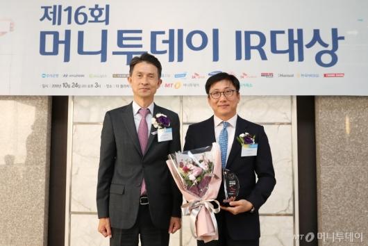 [사진]SK텔레콤, '머니투데이 IR대상' 최우수 기업 선정