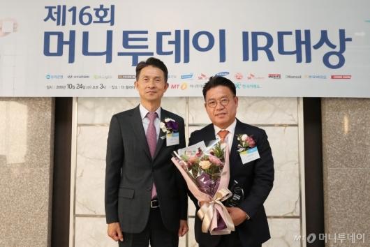 [사진]신라젠, '머니투데이 IR대상' 최우수 기업 선정