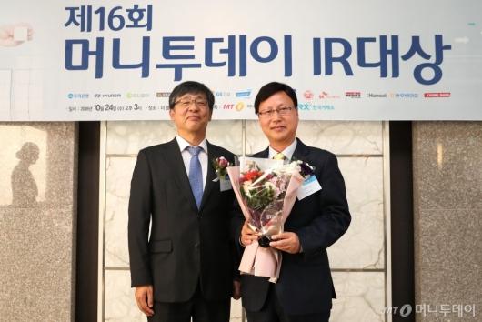 [사진]오뚜기, '머니투데이 IR대상' 최우수 기업 선정