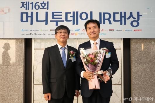 [사진]SK이노베이션, '머니투데이 IR대상' 최우수 기업 선정