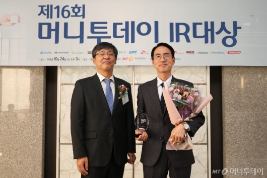 [사진]메리츠종금증권, '머니투데이 IR대상' 최우수 기업 선정