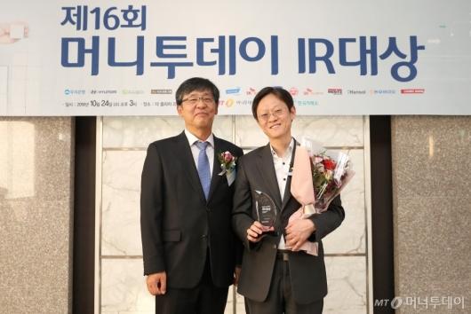 [사진]한솔홀딩스, '머니투데이 IR대상' 최우수 기업 선정