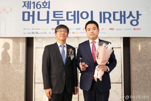[사진]휠라코리아, '머니투데이 IR대상' 최우수 기업 선정