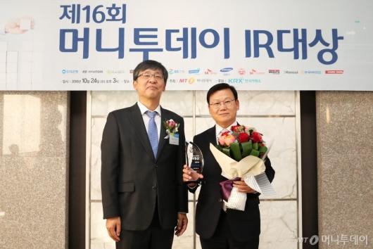 [사진]우리은행, '머니투데이 IR대상' 종합대상 수상