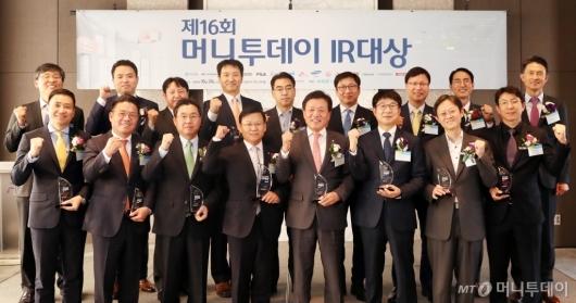 [사진]'제16회 머니투데이 IR대상' 시상식 개최