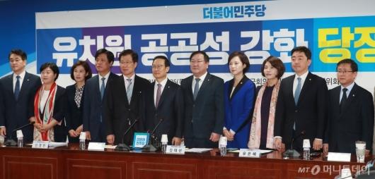 [사진]유치원 공공성 강화 당정협의 개최