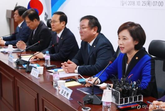 [사진]유치원 공공성 강화 당정 모두발언하는 유은혜 부총리