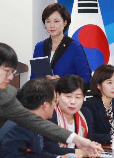 [사진]유치원 공공성 강화 당정 참석한 유은혜 부총리