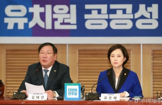 [사진]유치원 공공성 강화 대책발표하는 김태년-유은혜