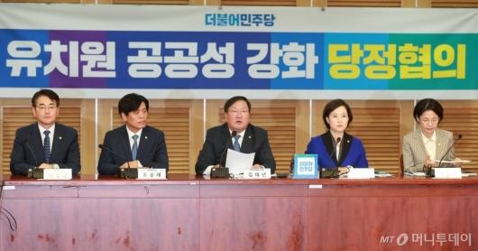 [사진]유치원 공공성 강화 당정 결과 발표