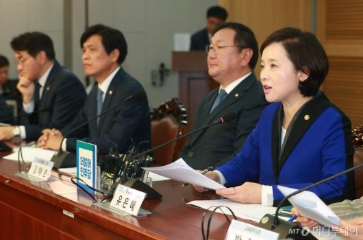 [사진]유은혜 부총리, 유치원 공공성 강화 대책 발표