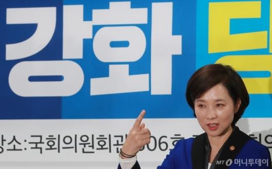 [사진]유은혜 부총리, 유치원 공공성 강화 당정 참석