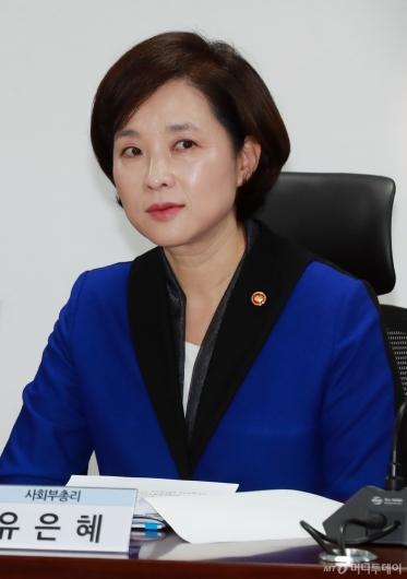 [사진]유은혜, 유치원 공공성 강화 당정 참석