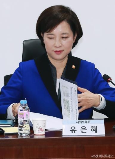 [사진]유치원 공공성 강화 당정 개최 '유은혜 카드는?'