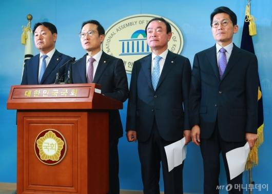 [사진]자유한국당 제외 여·야4당, 사법농단 특별재판부 설치 촉구