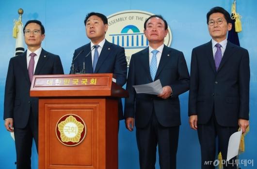 [사진]여·야4당, '양승태 사법농단' 특별재판부 설치 촉구...자유한국당 불참