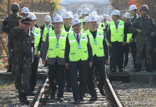 [사진]철길 남방한계선 이동하는 국회 국토위원들