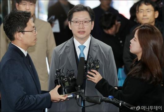 [사진]'드루킹 댓글' 첫 재판 출석한 김경수 경남지사