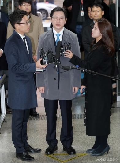 [사진]김경수 경남지사, '드루킹 공판 출석'