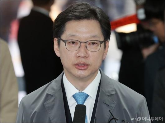 [사진]첫 공판 출석한 김경수 경남지사