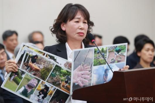 [사진]국감 출석한 김용임 한유총 대외협력부장