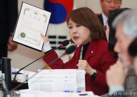 [사진]송희경 '베이비시터 자격증, 30분이면 취득'