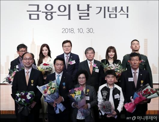 [사진]서현-안지영과 기념촬영 갖는 금융위원장-금감원장