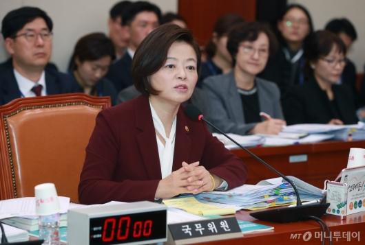 [사진]국감 출석한 진선미 여성가족부 장관