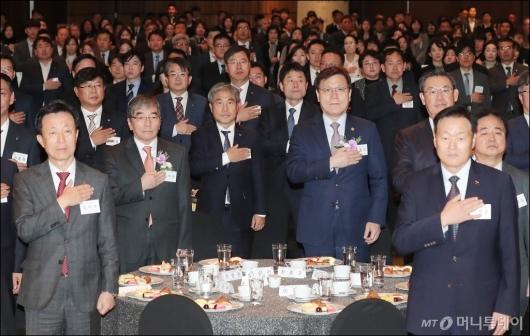 [사진]'제3회 금융의 날 기념식'