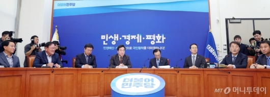 [사진]제6차 고위 당·정·청 협의회