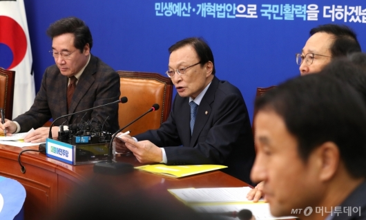 [사진]이해찬 대표, 고위 당·정·청 회의 모두발언