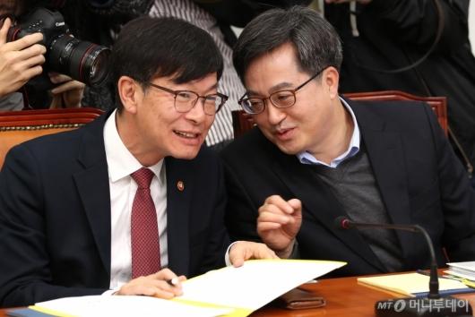 [사진]대화하는 김동연-김상조