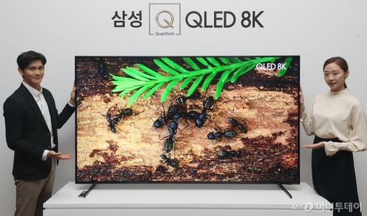[사진]삼성전자,프리미엄 TV 'OLED 8K' 출시