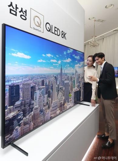 [사진]삼성전자 'OLED 8K' TV 출시