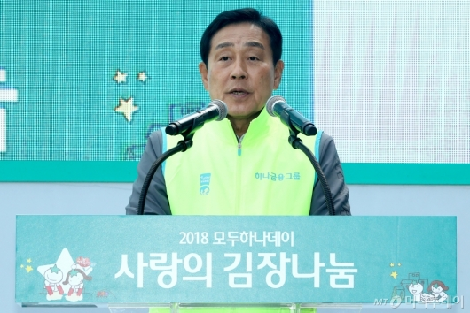 [사진]인사말하는 김정태 회장