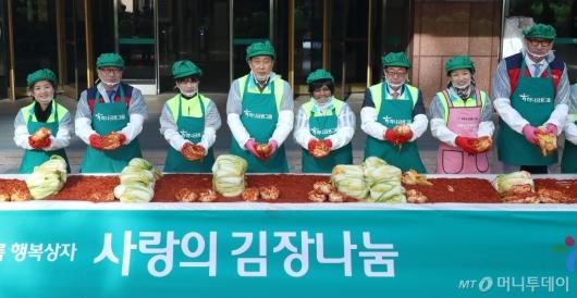 [사진]2018 모두 하나데이 사랑의 김장 나눔행사