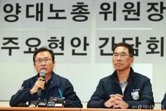 [사진]김명환 위원장, '공약이행이 먼저!'