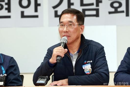 [사진]모두발언하는 김주영 한국노총 위원장