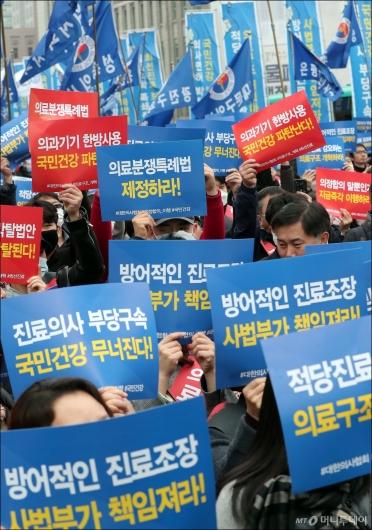 [사진]'의료분쟁특례법 제정 촉구'