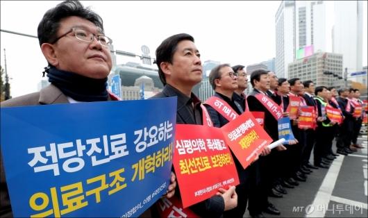 [사진]'의료구조 개혁 촉구'