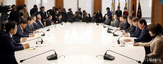 [사진]대한상공회의소, 산업통상자원부 장관 초청 간담회