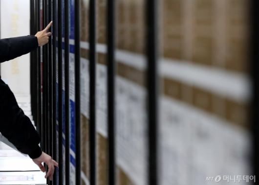 [사진]취업을 향한 손길