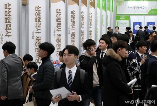 [사진]삼성협력사 채용한마당