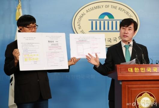 [사진]하태경, 민주노총 소속 노조 고용세습 명단 공개