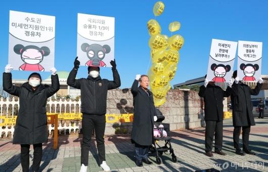 [사진]환경재단 미세먼지센터 '국회의원부터 경유차 이제그만'