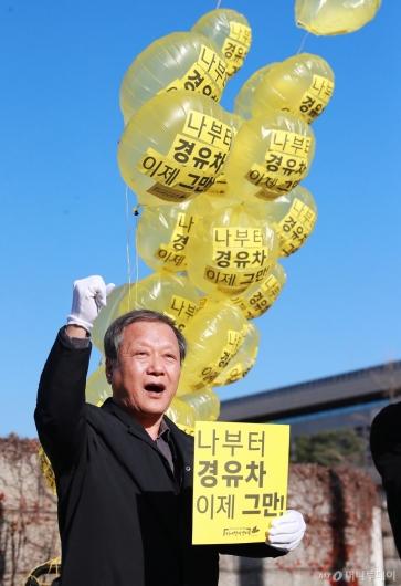 [사진]최열 환경재단 이사장 '경유차 이제 그만!'