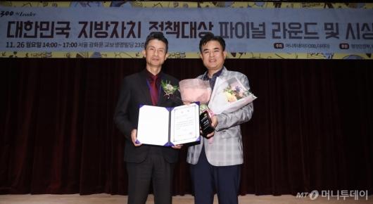 [사진]용산구, '대한민국 지방자치 정책대상' 최우수상 수상