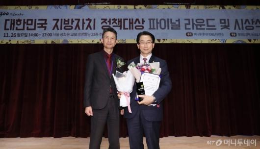 [사진]종로구, '대한민국 지방자치 정책대상' 최우수상 수상