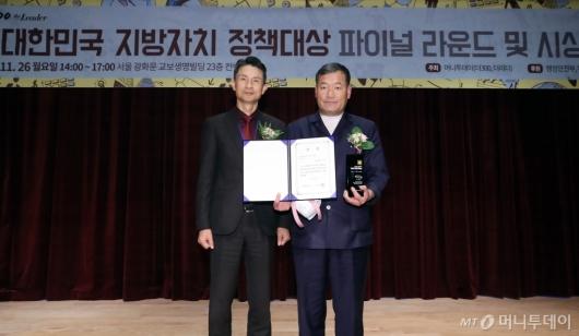[사진]기장군, '대한민국 지방자치 정책대상' 최우수상 수상
